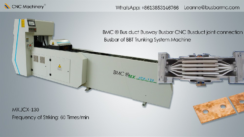 MX.JCX-130 CNC Busduct joint connection busduct processing machine