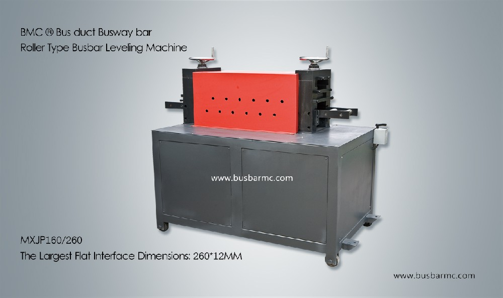 copper Busbar leveling machine busbar processing machine